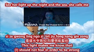 [HQ S+T] (Reprise) How Far I'll Go CANTONESE 尋我的路2-魔海奇緣(Moana/Vaiana)