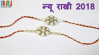 Rakhi making idea 2018 || raksha bandhan making ideas at home || Rakhi making competition 2018