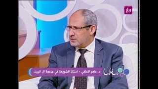 د. عامر الحافي يتحدث عن الشهادة في سبيل الله