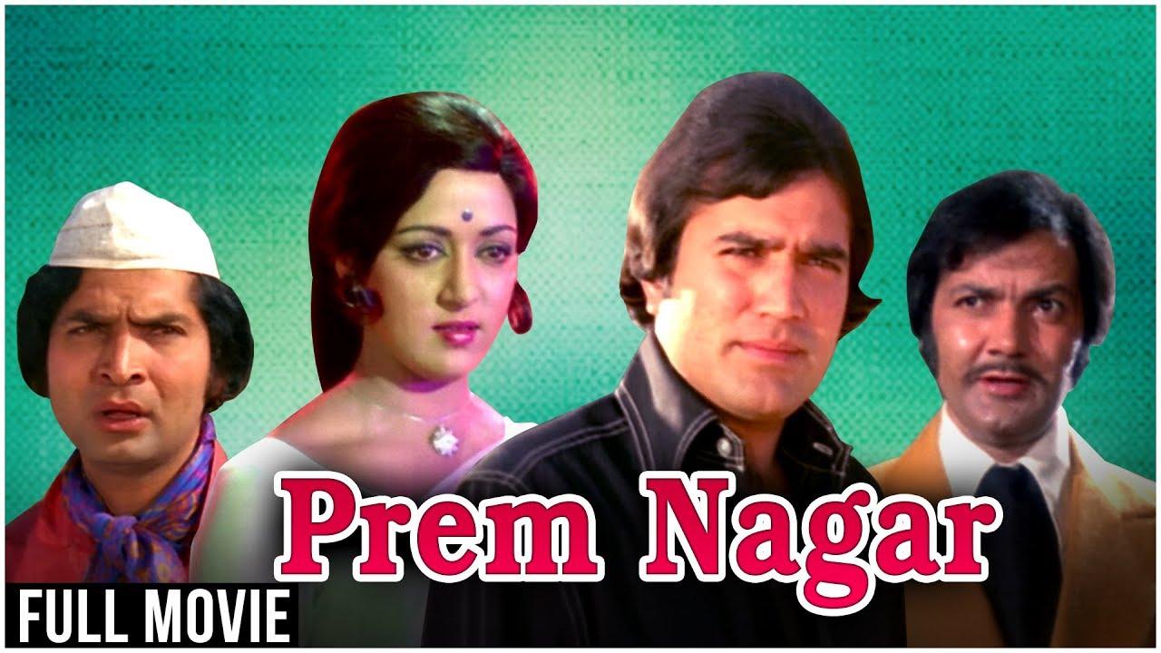Download Prem Nagar Full Hindi Movie | Rajesh Khanna, Hema Malini, Prem Chopra, Asrani | Classic Hindi Movies