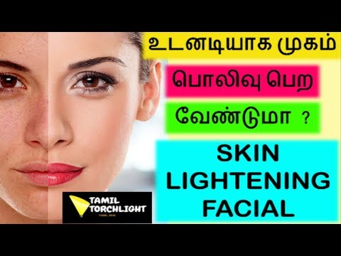 NATURAL FACE MASKS TO LIGHTEN YOUR SKIN IN TAMIL | Beauty tips