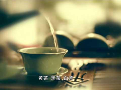 Thaiiptv : สวัสดีเมืองจีน : 茶 ชา