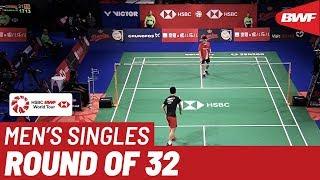 R32 | MS | Kantaphon WANGCHAROEN (THA) vs. HUANG Yu Xiang (CHN) | BWF 2019