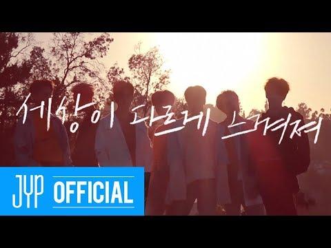 GOT7 'You Are' Lyric Video (Prod by BamBam)