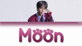 Baixar [THAISUB/ซับไทย] Moon - BTS (방탄소년단) (Jin) #ไซคีซับ