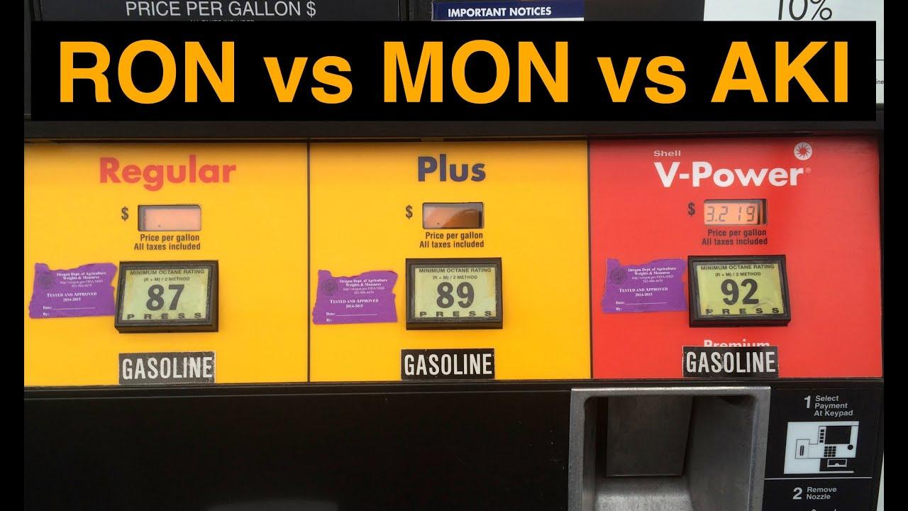 Engineering Explained: High vs Low Octane Petrol