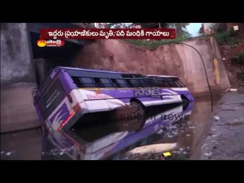 RTC Bus Roll Over in Khammam District: 2 Dead || 10 Injured
