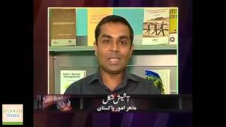Indian TV show on the illegal auction of Ahmadiyya Land in Rabwah, Pakistan