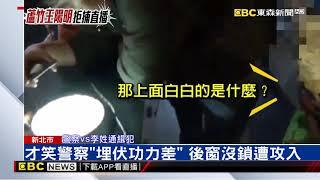 網路賣毒遭通緝 「蘆竹王陽明」拒捕還開直播