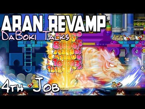 Dancing In The Rain : Aran Revamp 4th Job MapleStory