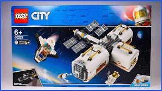 Розпакування Лего 60227 міського простору місячної космічної станції будівництво іграшка швидкість побудови