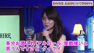 お笑い芸人の陣内智則さんと、モデルの泉里香さんが、ゴールデン・ウィ...