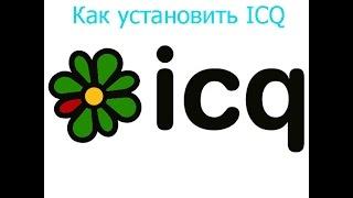 видео Скачать ICQ Mobile 6.13 на Андроид бесплатно