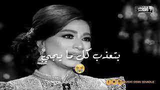 وبروح على صورتك أخدها في حُضني وأنام النجم محمد فؤاد حالة واتساب