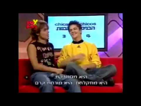 Rebelde Way en Fox Kids Israel (2004)