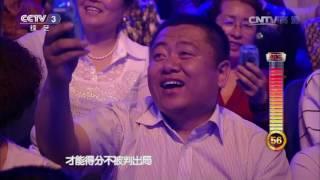 [黄金100秒]歌曲《爱情36计》 演唱:李慧君 | CCTV