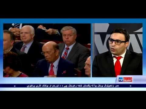 Hewad Hemat Afghan immigrant was attending President Trump first speech - VOA Ashna