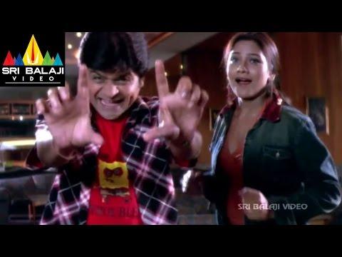 Evadi Gola Vaadidi Movie Ali and Jyothi and Dhramavarapu Comedy   Sri Balaji Video