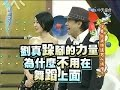 2011.04.26康熙來了完整版 嗲聲嗲氣總讓男人憐惜?