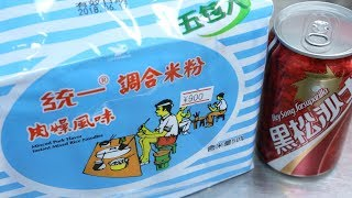 Taiwan Minced Pork Instant Rice Noodles & Taiwan Cola