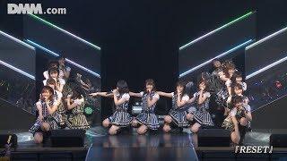 【劇場公演】『RESET』(2018年9月10日 チームH「RESET」初日公演より)/ HKT48[公式]