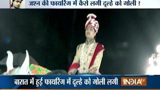 Firing In Wedding: Groom Shot Dead During Celebratory Firing in Sitapur