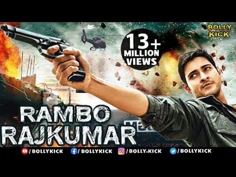 Rambo Rajkumar | Hindi Dubbed Movies 2017 | Hindi Movie | Mahesh Babu Movies | Hindi Movies 2016