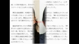 お笑いコンビ「メッセンジャー」の黒田有(45)が12日、大阪・MB...