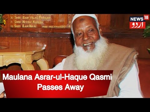 Maulana MP Maulana Asrar-ul-Haque Qasmi Passes Away At 76