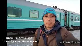 видео Шоптуры в Астану из Барнаула цены