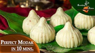 Make Perfect Modak in JUST 10 mins | Paneer Modak Recipe | Malai Modak | Sandesh Modak