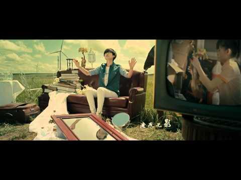 【HD】Li Yuchun(ChrisLee)李宇春《再不疯狂我们就老了》Old If Not Wild—Official MV