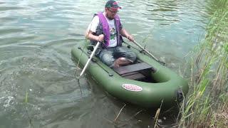 Гребная лодка Вулкан V230LS (ps) - компактная двухместная лодка