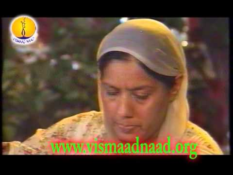 Dr Geeta Kaur Pantal : Raag Bihagra - Adutti Gurmat Sangeet Samellan 1991