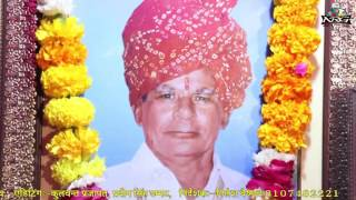 Marwadi Superhit Bhajan | Mangal Bhawan Amagal Hari | Shree Ram | Madhubala Rao Live