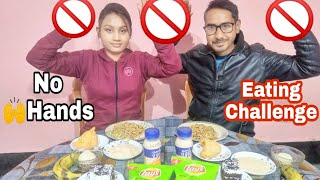 No Hands Eating Challenge With Karwa Punishment | Love Couple| Fully Entertaining Video
