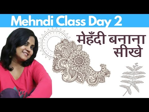 MEHNDI CLASSES DAY 2 \ how to learn mehndi designs \ learn to draw \