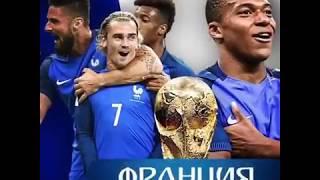 Гоша Куценко о  Чемпионате 2018