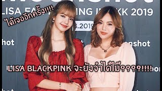 Meet Lisa BLACKPINK Again!!!! Does she remember me?! 😝 | NOBLUK