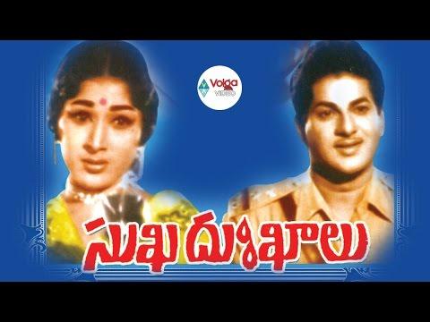 Sukha Dukhalu Full Length Telugu Movie    DVD Rip..