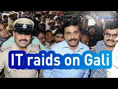 I T Dept raids on Gali Janardhan Reddy's mining company - Express TV