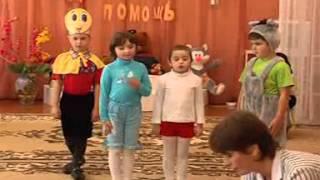 Видеоролик по пожарной безопасности(Обучающий видеоролик по пожарной безопасности (старшая группа, детский сад №5 г.Черикова, 2012г., 2013-02-01T19:04:51.000Z)