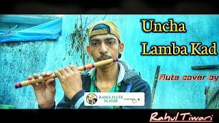 uncha Lamba kad || Flute cover by Rahul Tiwari ||