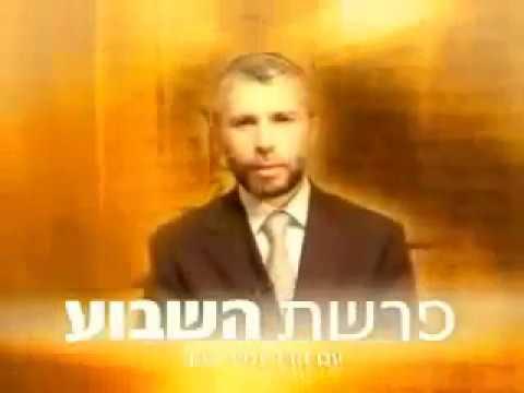 """פרשת ואתחנן - קדושת ארץ ישראל הרב זמיר כהן שליט""""א"""