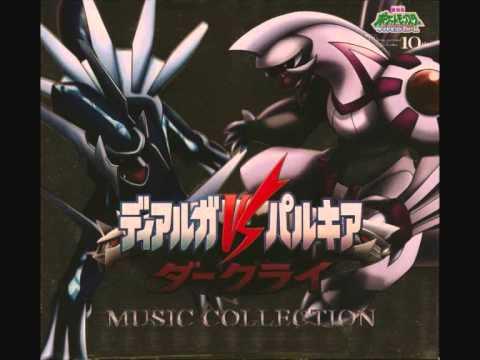 Pokémon Movie10 BGM - Clash ~Dialga Attacks~ They Should Not Meet~ Dialga VS Palkia VS Darkrai