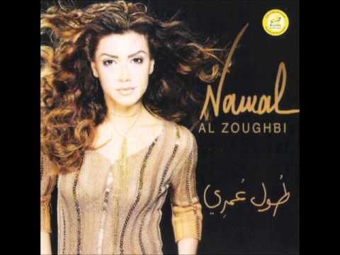 نوال الزغبي - كده بتغيب / Nawal Al Zoghbi - Keda Betghib