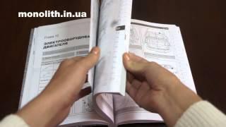 Руководство по ремонту VW Polo | Seat Ibiza c 2001 года(, 2013-10-02T13:23:40.000Z)