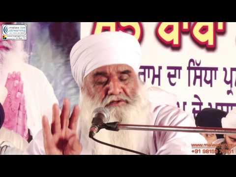 Sant Baba Maan Singh Ji Pehowa Wale      Nilpur - Rajpura Samagm - 29th May 2014   Part 2nd.