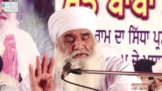 Sant Baba Maan Singh Ji Pehowa Wale |||| Nilpur - Rajpura Samagm - 29th May 2014 | Part 2nd.
