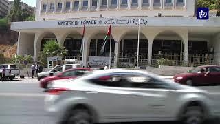 وزارة المالية تطالب الوزارات والدوائر الحكومية تصويب الملاحظات الرقابية عليها - (1-11-2017)